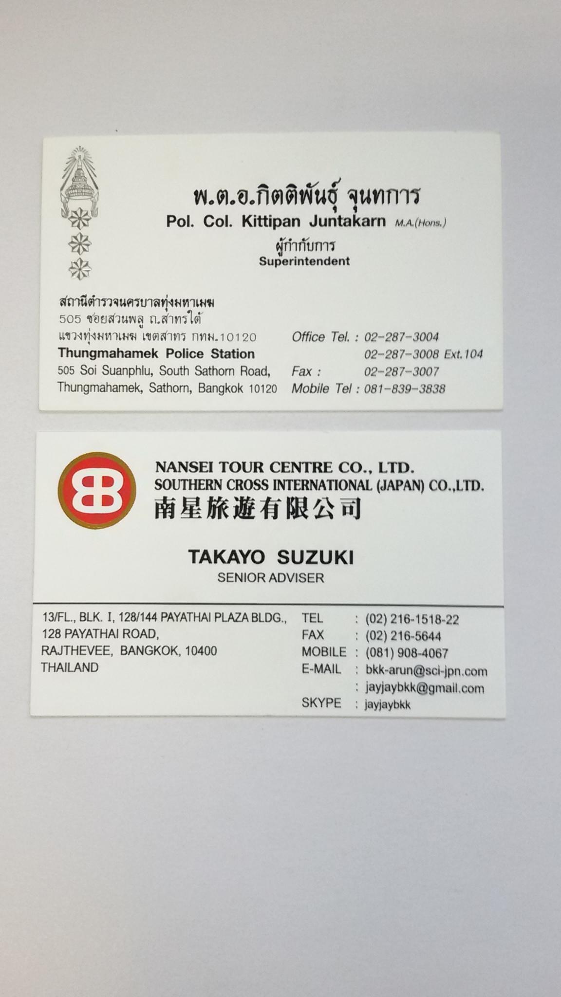 นามบัตรสกรีน+ปั้มเคทอง เคเงิน